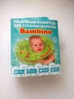 Свиvмер Bambino Круг для купания младенца 0-36мес