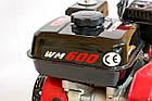 Мотоблок бензиновый WEIMA WM600 NEW ( 7 л.с.) , фото 3