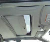 Крышка люка Mitsubishi Outlander CU 2.0, 2.4, MR975144HA