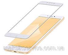 Защитное стекло Full Screen для Xiaomi Redmi 4X белое