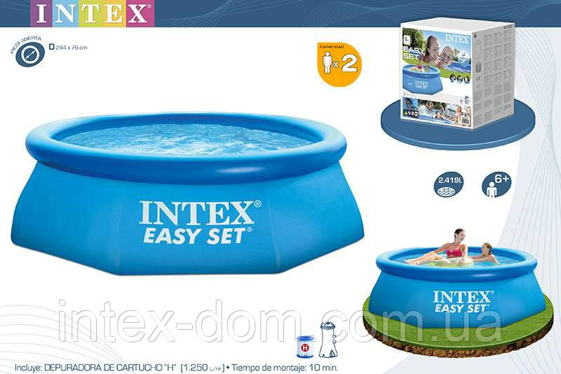 Бассейн с комплектом 244x76 см, Easy Set, Intex 28112/56972