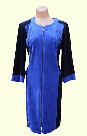 Двухцветный женский велюровый халат c рукавом 3/4 , фото 2