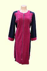 Двухцветный женский велюровый халат c рукавом 3/4 , фото 3