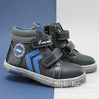 Новая коллекция демисезонной обуви для мальчиков Tomm
