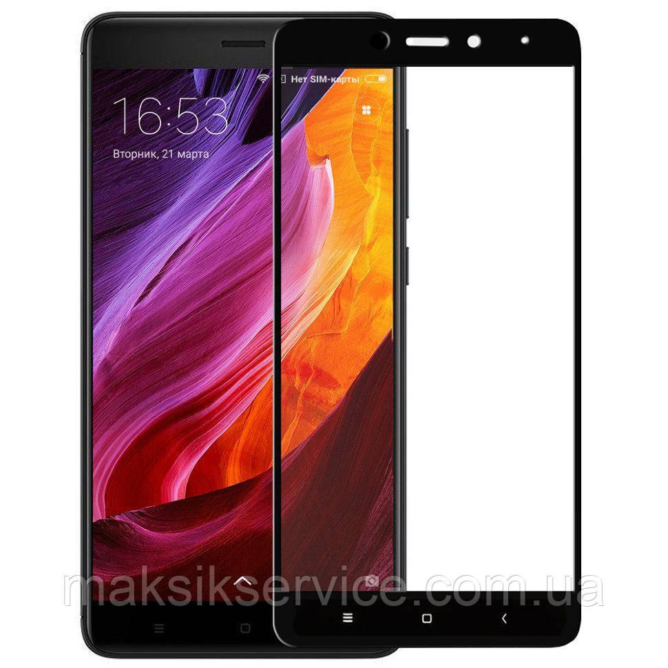 Защитное стекло Full Screen для Xiaomi Redmi Note 4 черное