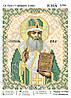 Схема для вышивки бисером Святой Лука