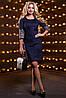 Красивое Платье из Экозамши c Вышивкой на Весну Темно-Синее M-2XL