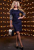 Красивое Платье из Экозамши c Вышивкой на Весну Темно-Синее M-2XL, фото 1