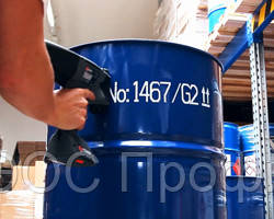 Печать ручным маркиратором по металлу - EBS-260 от ЭОС Профи