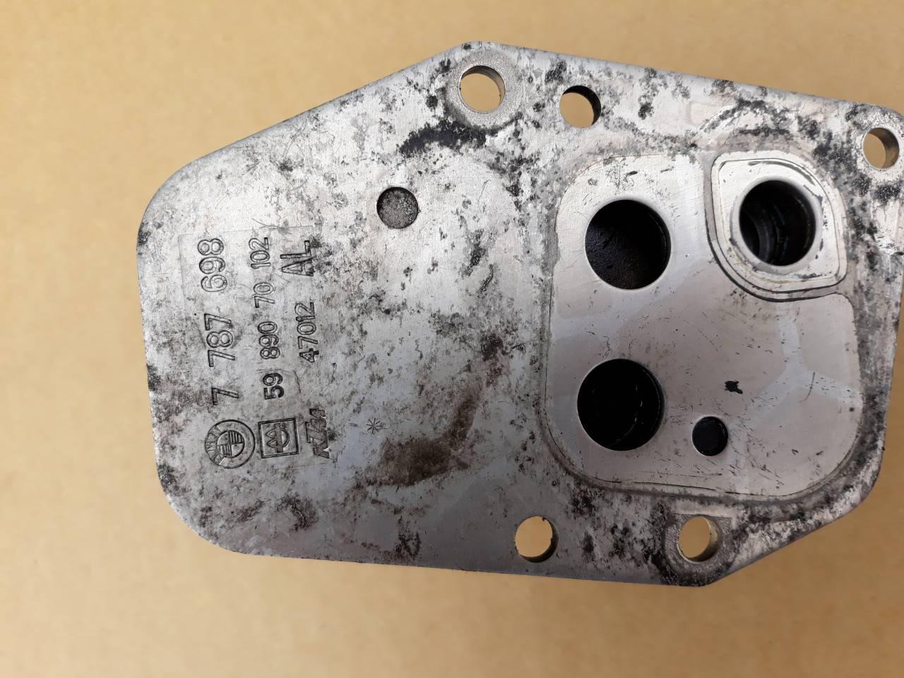 Теплообменник bmw 5 e60 Пластины теплообменника Теплохит ТИ 026 Улан-Удэ