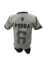 Футбольная форма для детей POGBA (Поль Погба) Манчестер Юнайтед