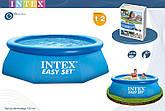 Intex 28110 - надувной бассейн Easy Set 244x76 см