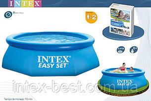 Intex 28110 - надувной бассейн Easy Set 244x76 см, фото 2