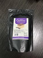 Кофе аромат  100г. Тирамису