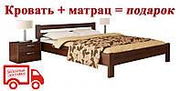 Кровать Рената, щит. Размер 140 х 200. ТМ Эстелла