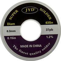Припой JYD 0.3mm проволочный