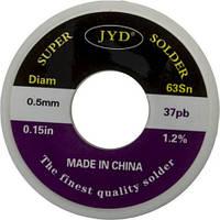 Припій JYD 0.6 mm дротяний