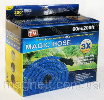 Шланг для полива Magic Hose 60 м