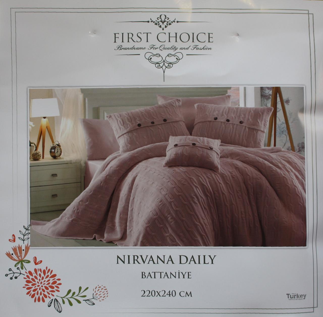 В'язаний плед-покривало (бежевий) First Сһоісе Nirvana Daily Battaniye