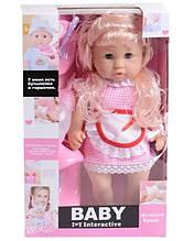 Лялька-пупс з аксесуарами Baby Toby