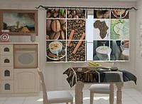 """Фотошторы и скатерть на кухню """"Кофе Африка"""""""