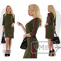 Супер модна сукня в спортивному стилі з костюмки 541c61f77d80e