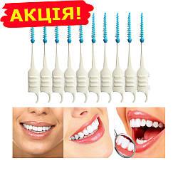 Зубочистки для гигиены и чистки в узких межзубных промежутках (10шт в уп)