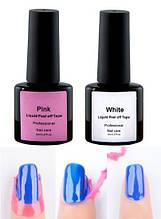 Жидка лента, дефендер, cредство для защиты кутикулы и боковых валиков, розовый