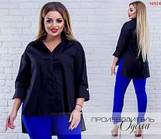 Рубашка женская батал р.46-48,50-52,54-56,58-60  Производитель Одесса