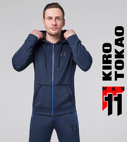 Толстовка мужская на весну Киро Токао 572 т.синий-электрик