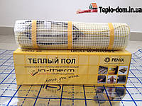 Нагревательный мат для дома и дачи (теплые полы)(3.2 м.кв.)