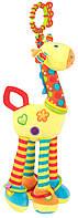 Мягкая игрушка-подвеска на кроватку Baby Team Жираф (8531)