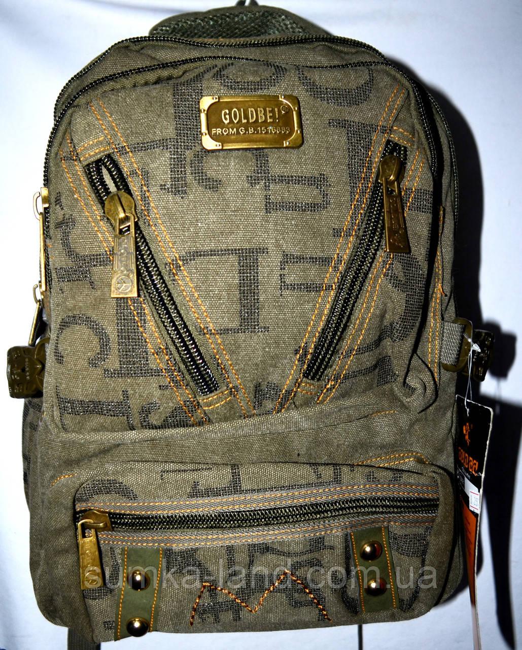 Брезентовый рюкзак городской 28*41 см