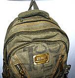 Брезентовый синий рюкзак городской 28*41 см, фото 2