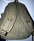 Брезентовый синий рюкзак городской 28*41 см, фото 4