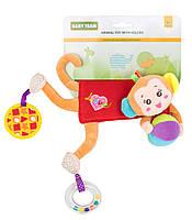 Мягкая игрушка на кроватку коляску Baby Team Обезьяна (8532 Обезьяна) , фото 1