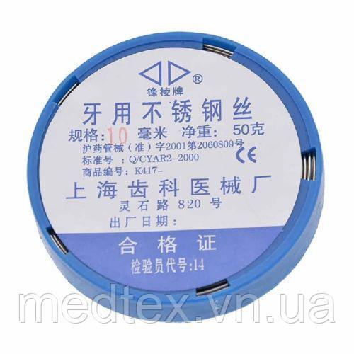 Проволока ортодонтическая, диаметр - 1mm; 0.9 mm; 0.8 mm; 0.7 mm; 0.6 mm; 0.5 mm;