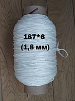 Нить капроновая (полиамидная) tex 187 * 6 (1,8 мм)