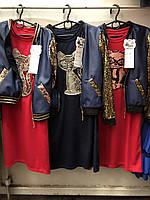 Ультра-модный костюм для девочки - курточка и платье, разные цвета, рост 140-158см, 480/530(цена за 1 шт+50гр)