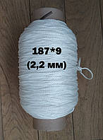 Нить капроновая (полиамидная) tex 187 * 9 (2,2 мм)