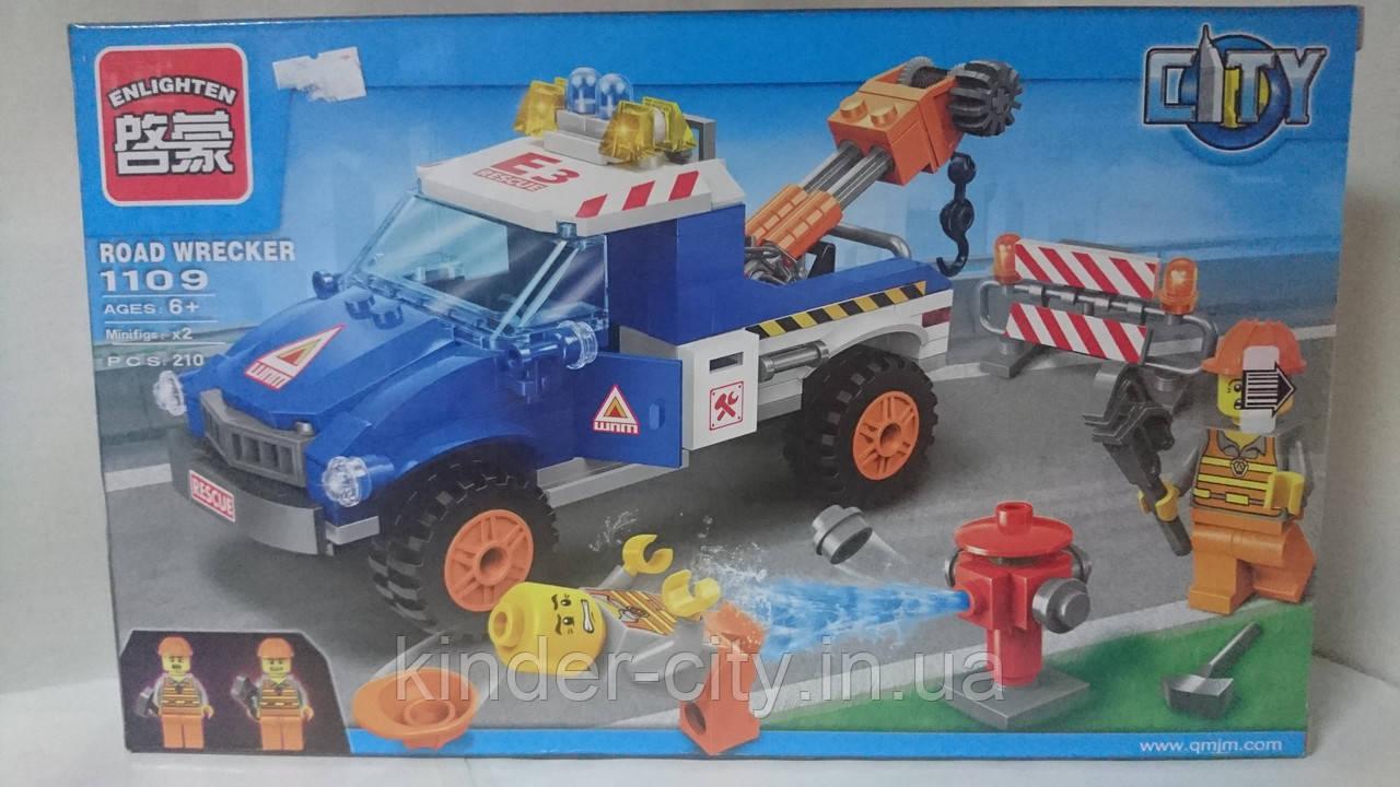 Конструктор CITY 11009 Лего Сити 210 дет.