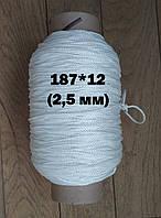 Нить капроновая (полиамидная) tex 187 * 12 (2,5 мм)