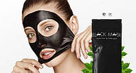 Black Mask от черных точек (Черная Маска)