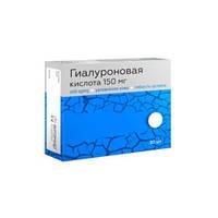 Гиалуроновая кислота, 150 мг, Витамир 30 таб.