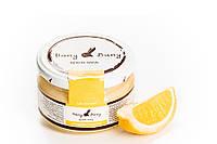 Крем-мед «Медовий лимон»  250 г.