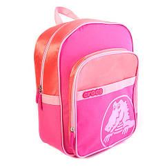 Рюкзак шкільний CROCS рожевий Крокс Оригінал