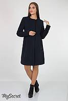 Пальто для беременных кашемировое т.синие