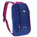 Городской повседневный рюкзак унисекс СУМКИ QUECHUA ARPENAZ 10 ЛИТРОВ   Синий с  малиновым, фото 2