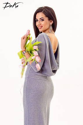 39805f031b5 Красивое платье с открытой спиной - купить недорого от 700 грн. в ...