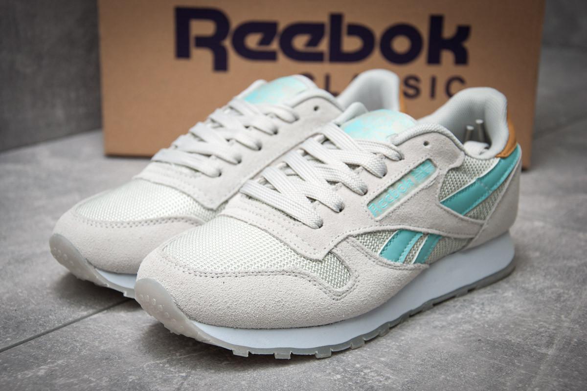 Замшевые женские кроссовки Reebok Classic (Рибок Классик) серого цвета —  реплика 01c85cdd73c